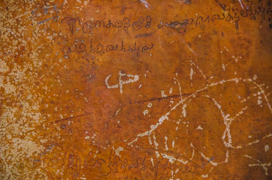 Sigiriya Lion Rock, Sri Lanka mirror wall