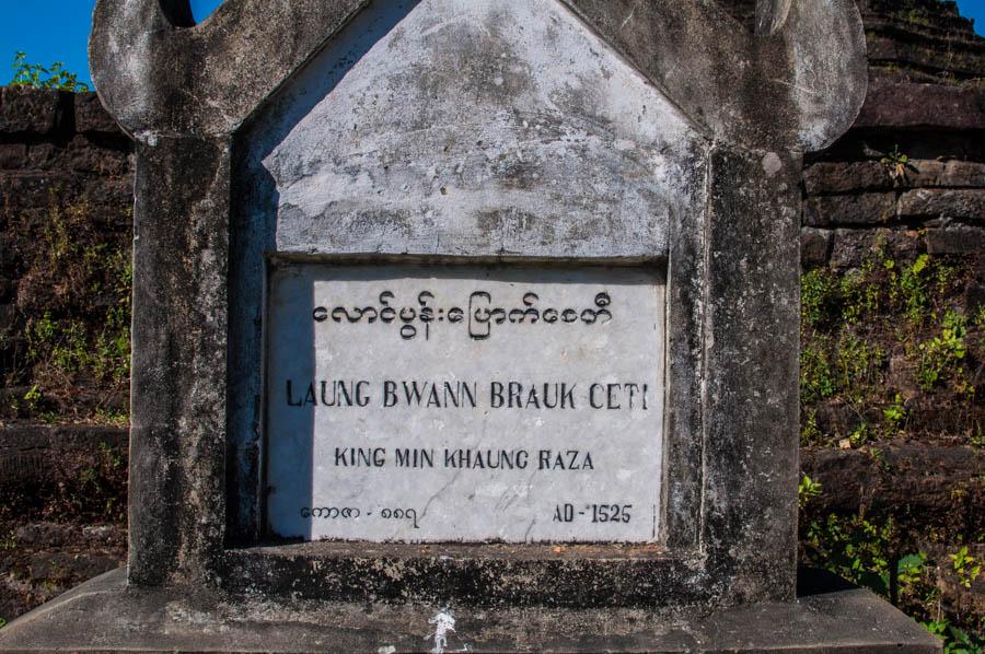 Laung-Pan-Prauk, Mrauk U, Rakhine State, Myanmar (Mrauk U Kingdom Late Phase)